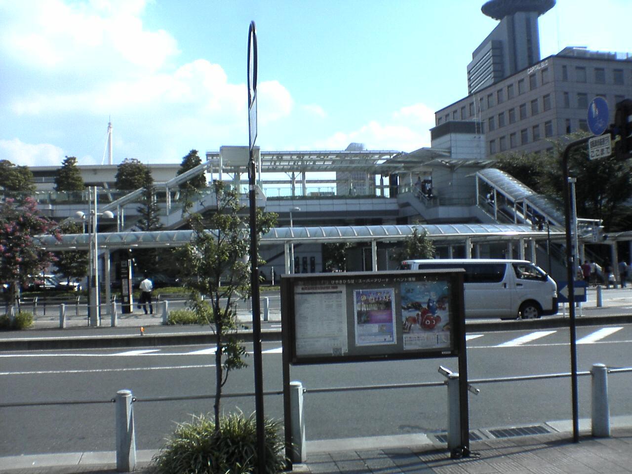 さいたま新都心駅からちょっと東へ